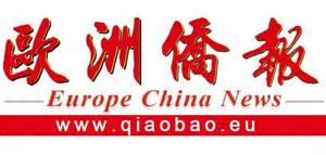 la Comunità cinese di Milano raccoglie indumenti per i rifugiati siriani dopo l'appello del giornale edito a Milano Europe China News