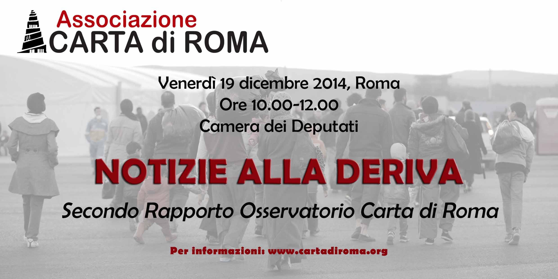 Notizie alla deriva. Il 19 dicembre il secondo rapporto dell'Osservatorio Carta di Roma