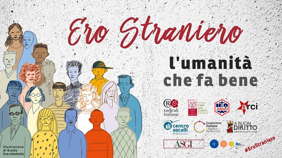 """""""Ero straniero, l'umanità che fa bene"""" parte la campagna per la legge d'iniziativa popolare"""