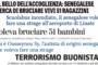 Scrivere degli altri: tavola rotonda con la partecipazione dell'Associazione Carta di Roma