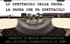 Appuntamento il 29 novembre ad Urbino con una formazione su media e migrazioni